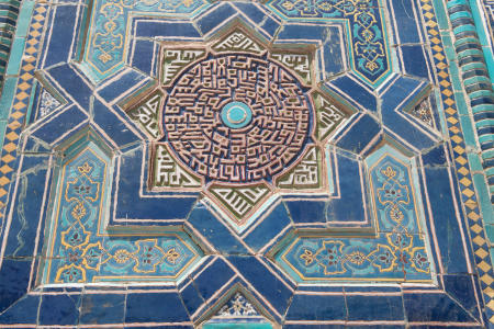 detail of tile work